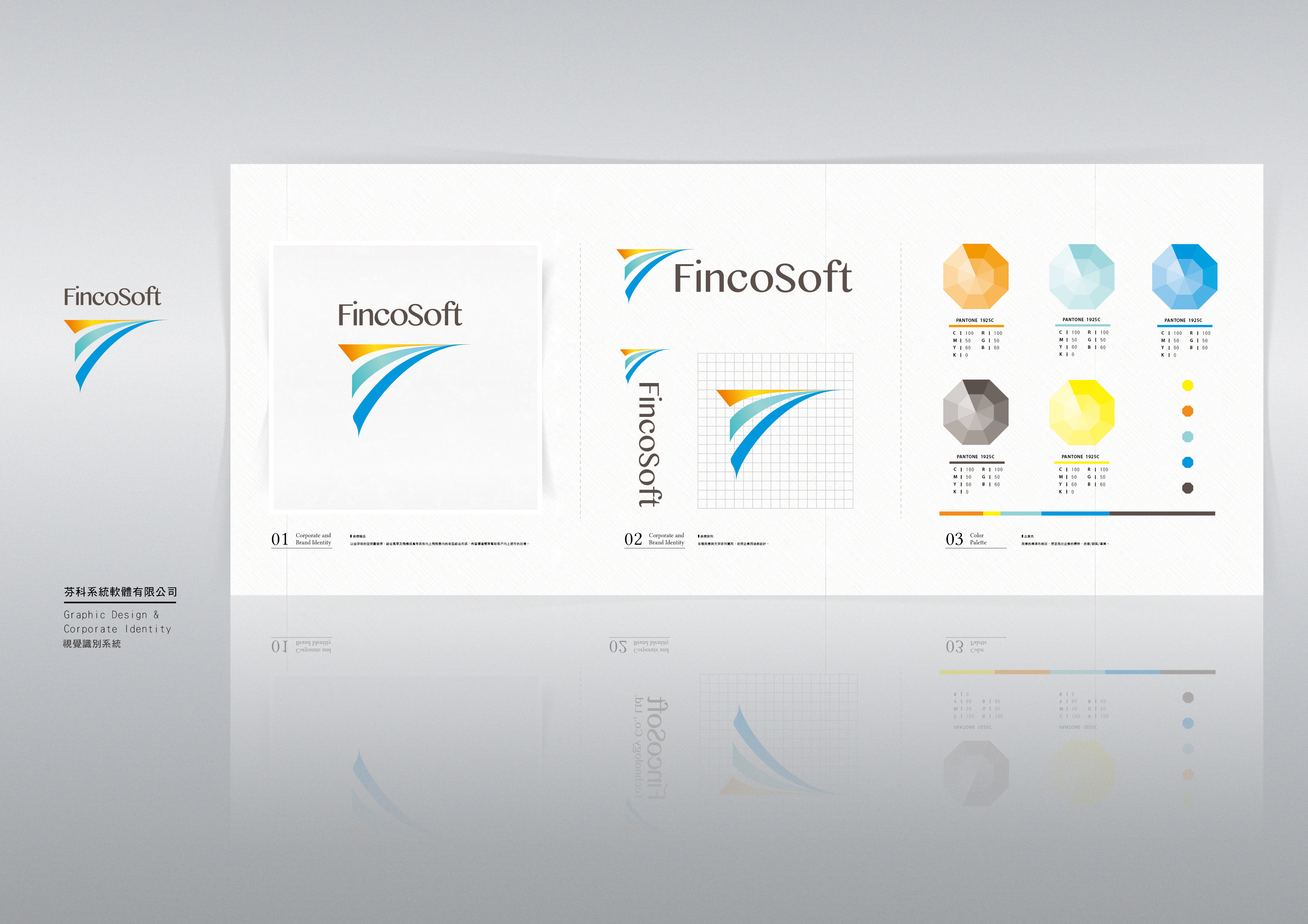 fincosoft logo 設計