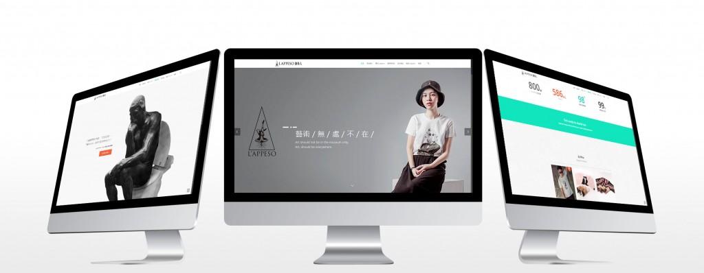 手心設計網站作品_lappeso_all