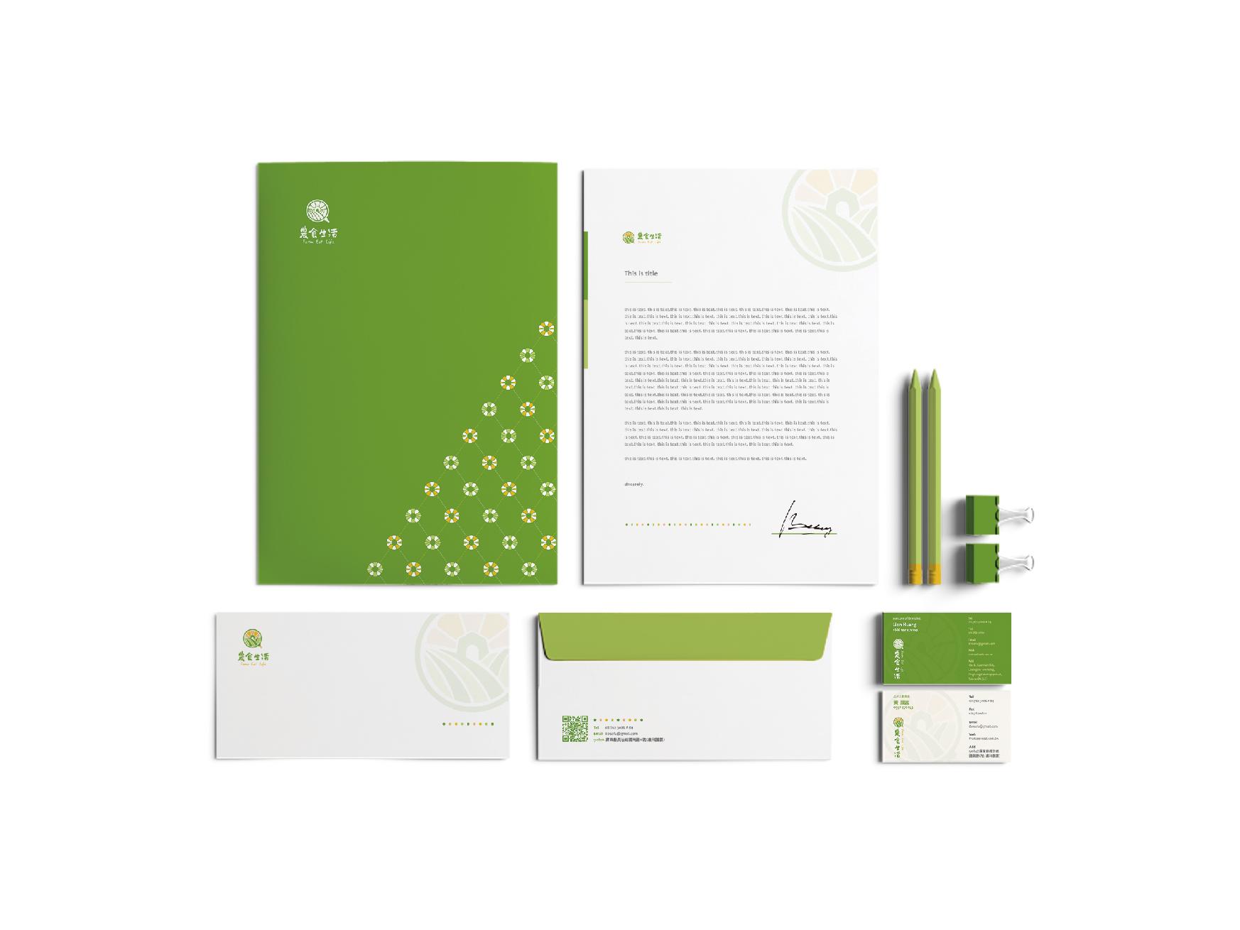 高雄 品牌企業識別設計cis設計