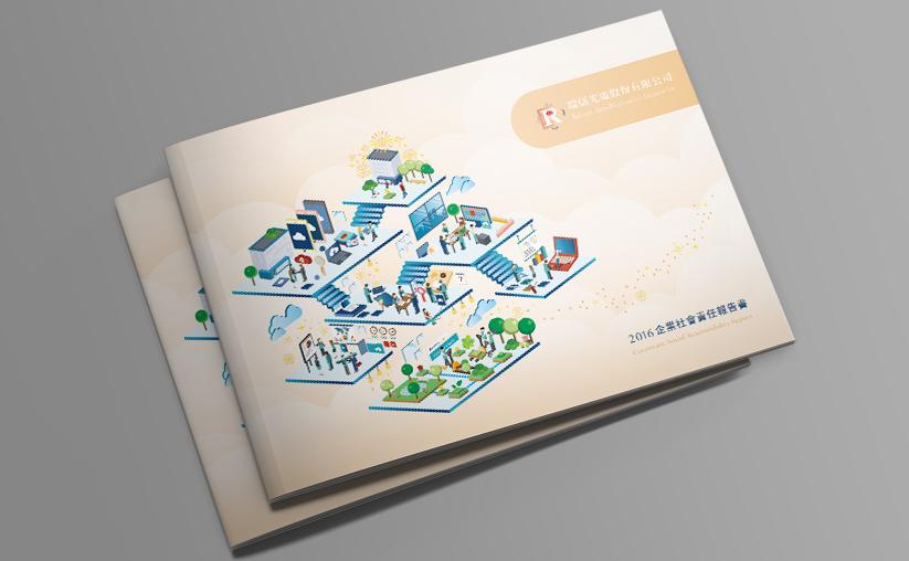 csr設計,資訊視覺畫設計,圖表設計