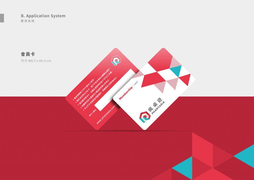 CIS企業識別系統設計_瘋桌遊_品牌識別設計_設計_手心設計_07