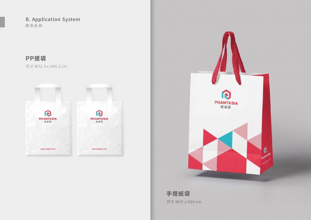 CIS企業識別系統設計_瘋桌遊_品牌識別設計_設計_手心設計_12