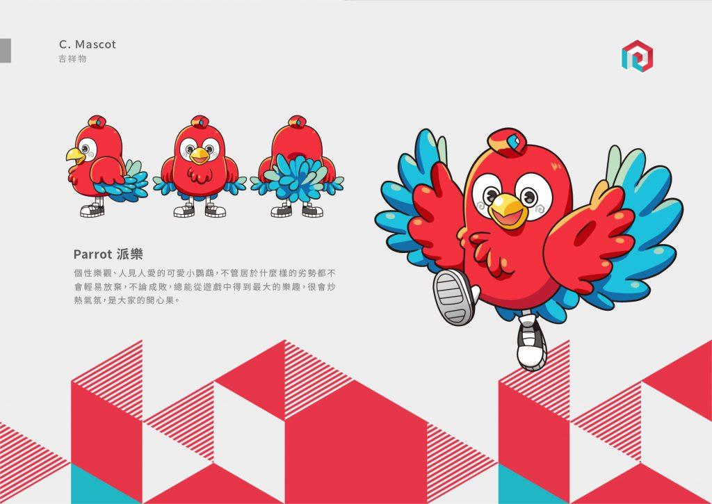 CIS企業識別系統設計_瘋桌遊_品牌識別設計_設計_手心設計_13