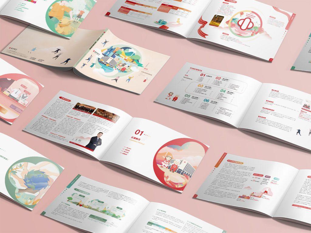 CSR設計_台中銀行企業社會責任報告書_手心設計_2