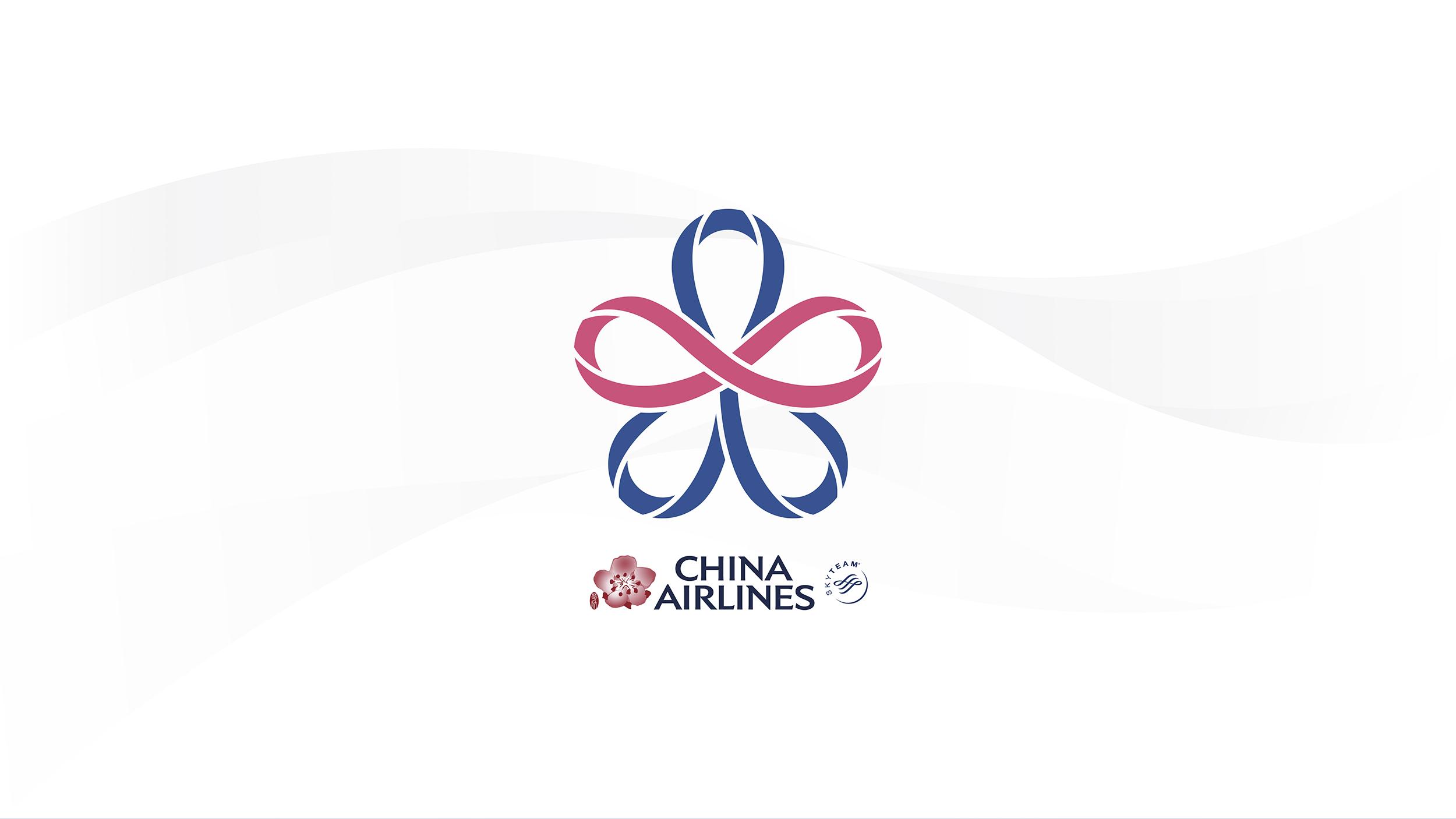 中華航空_China-Airlines_永續標章_Logo設計_手心設計_1
