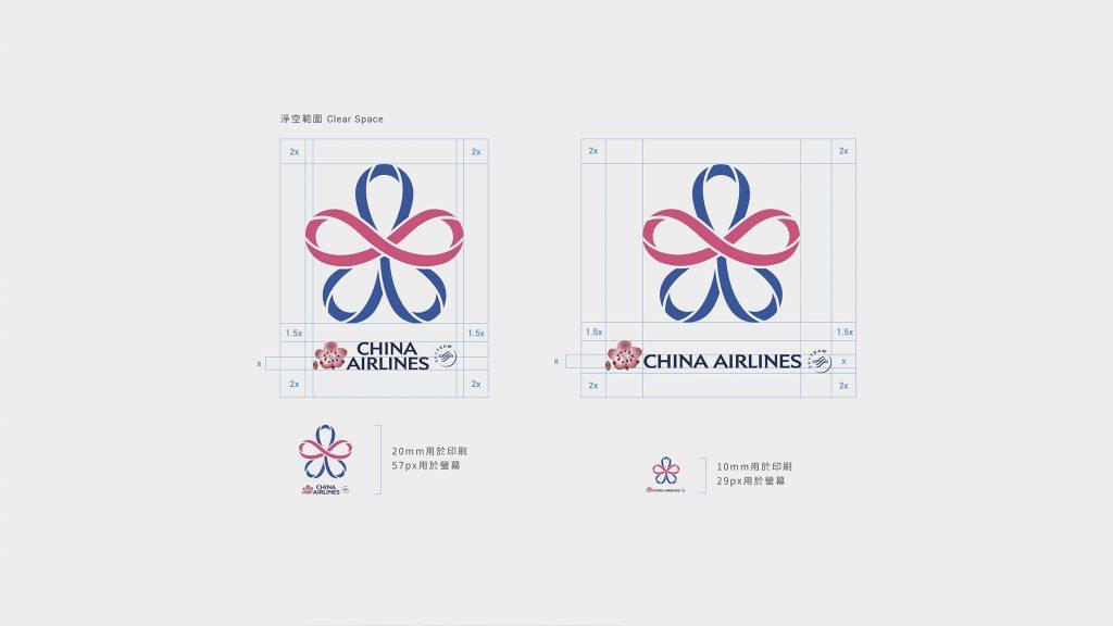 中華航空_China-Airlines_永續標章_Logo設計_手心設計_4