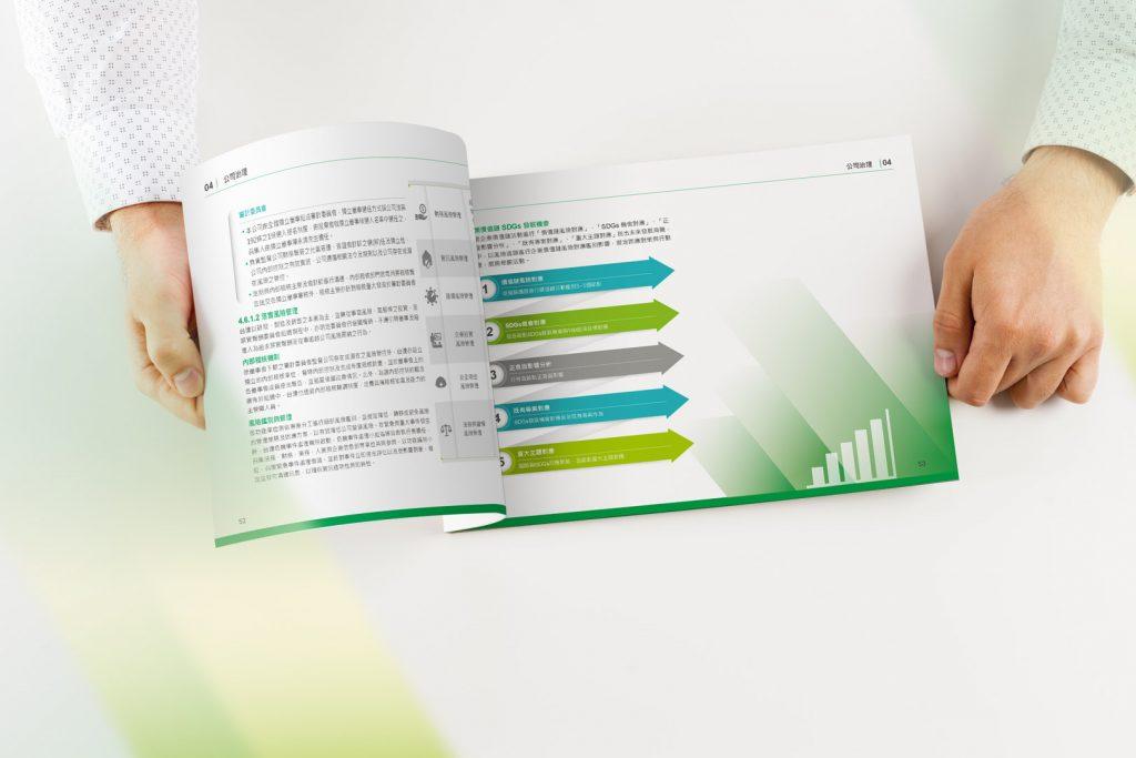 CSR設計_台達電2018企業社會責任報告書_手心設計_2