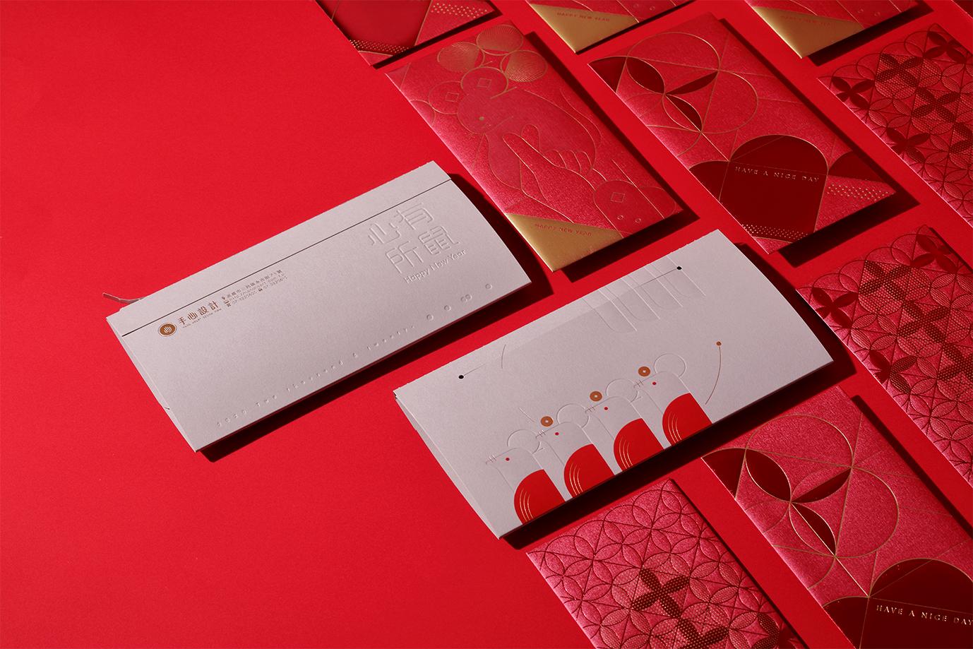 2020新春賀卡設計_平面設計_手心設計01