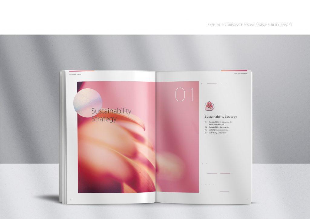 200812 新光金控.CSR.企業社會責任報告書_手心設計_2