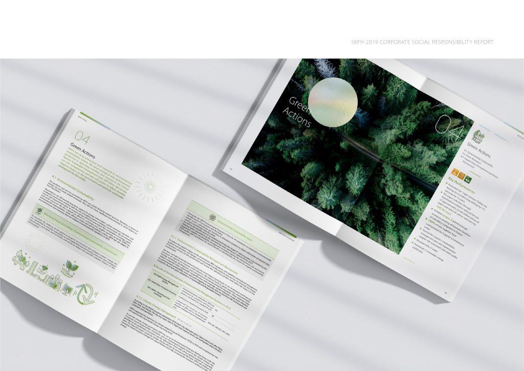 200812 新光金控.CSR.企業社會責任報告書_手心設計_3