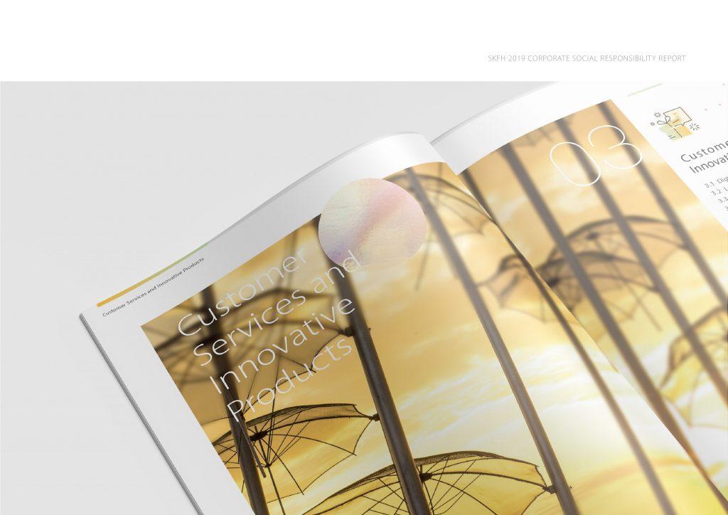 200812 新光金控.CSR.企業社會責任報告書_手心設計_5