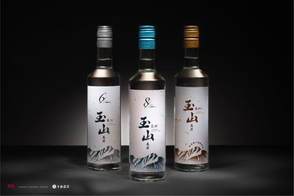 包裝設計_台灣菸酒玉山台灣高粱酒_手心設計-4