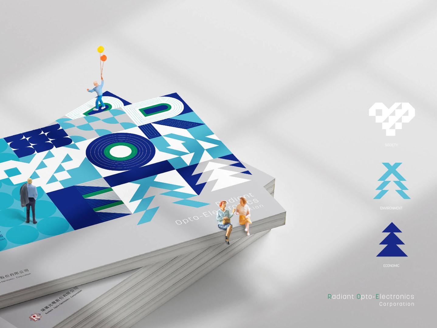 2019瑞儀光電CSR設計_手心設計-01